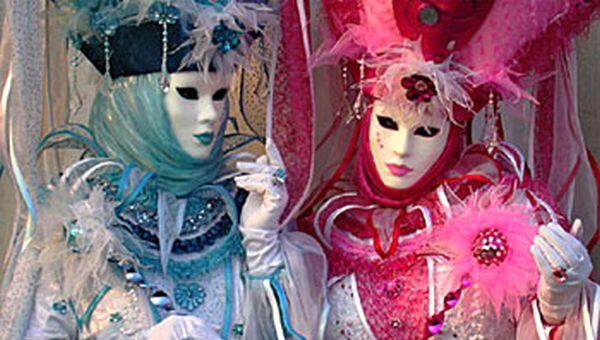 O Carnaval em Jundiaí - SP